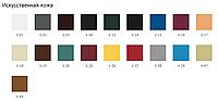 Стул CHICO chrome (box 4) Искусcтвенная кожа