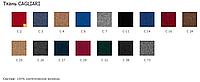 Стул CHICO chrome (box 4) CAGLIARI