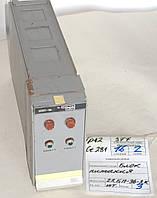 Блок питания 22БП-36-2К