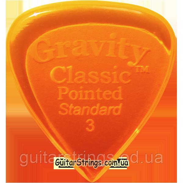 Медиатор Gravity Picks GCPS3P Classic Pointed Standard Polished 3.00 mm