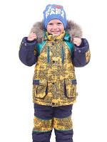 Комплект зимний для мальчика.куртка и штаны комбинезон