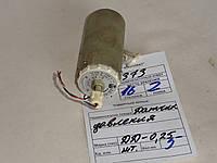 Датчик давления ДД-0,25