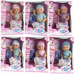 Кукла-пупс Baby Born ( копия) горшок, соска, бутылочка YL 1710 ABCD