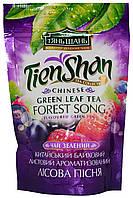 "Чай зеленый Tien-Shan ""Лісова Пісня"" 80г"