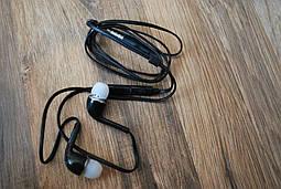 Вакуумні навушники гарнітура, №145
