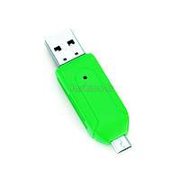 Кардридер Cardreader Micro USB 2 в 1, №155