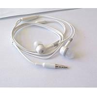 Вакуумні навушники білого кольору, №144