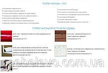 тонкий матрас футон №5 160х190 Матролюкс h7 топпер латекс + кокос беспружинный , фото 2