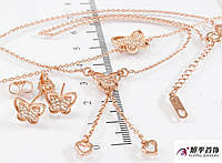 Комплект позолоченный, (Серьги-гвоздики +кулон на цепочке+браслет)