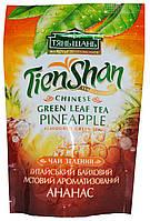 """Чай зеленый Tien-Shan """"Ананас"""" 80г"""