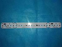 Сменные Led лампочки для лампы для маникюра ( комплект 12 шт)