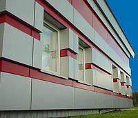 Алюминиевые композитные панели 3 мм, слой алюминия 0,21 мм