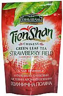 """Чай зеленый Tien-Shan """"Полунична Поляна"""" 80г"""