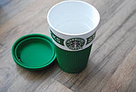 Термочашка чашка керамическая Starbucks Старбакс, A96