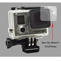 Защитная пленка для линз камеры GoPro Hero 3+ / 4