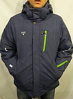 Мужская горнолыжная куртка AZIMUT