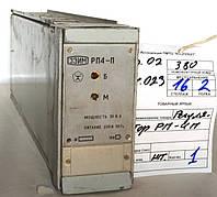 Регулятор РП-4П