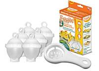 Формочки для варки яиц eggies без скорлупы, A20