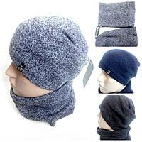 Шапка + шарф хомут, шапка удлиненная, взрослая подросток
