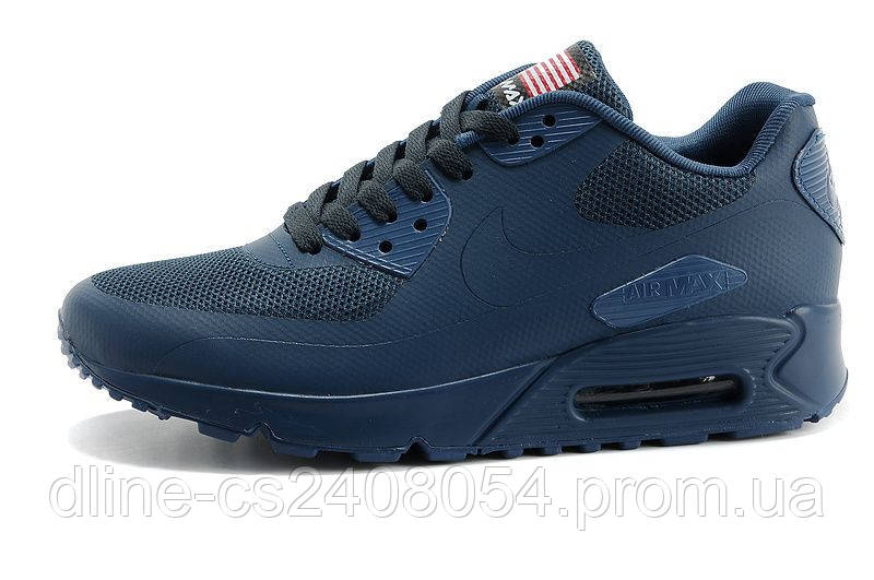 Mужские кроссовки Nike Air Max 90 Hyperfuse Тёмносиние