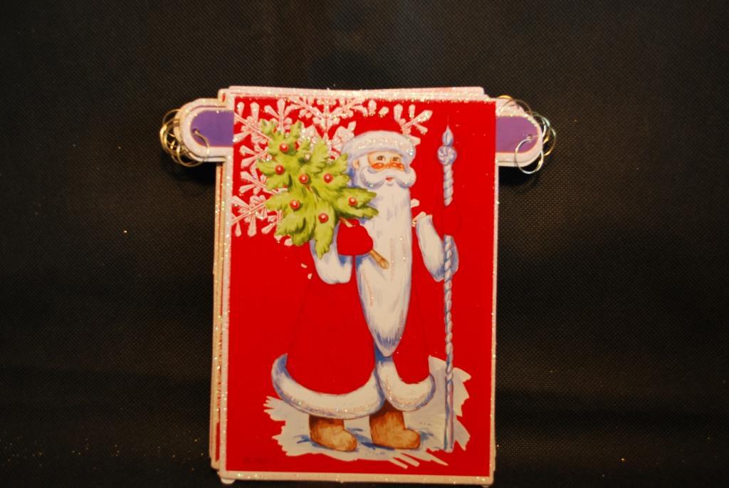 Растяжка флажки новогодние дед мороз, Б88