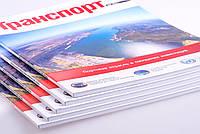 Печать каталогов в Украине