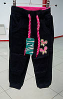 Спортивные штаны на манжете теплые девочка на рост 86-104 (Турция)