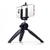 Штатив YUNTENG 228 для телефонов, фотоаппаратов или экшн-камер GOPRO SJCAM XIAOMI