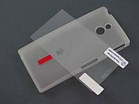 Комплект чехол и пленка для Sony Xperia P LT22i белый