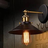 Светильник настенно-потолочный купол [ Dome MINI - 90° ]