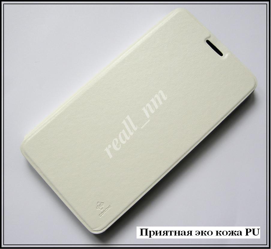 Чехол Lenovo Phab PB1-750M, белый чехол книжка Cornmi