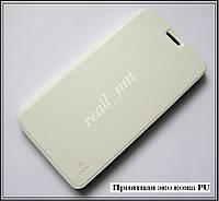 Чехол Lenovo Phab PB1-750M, белый чехол книжка Cornmi , фото 1