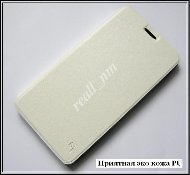 белый чехол lenovo phab
