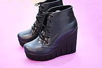 Женские осенние ботинки от TroisRois из натуральной турецкой кожи на шнурках 11, Натуральная кожа, TroisRois, Синий