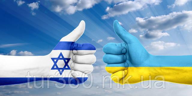Трудоустройство в Израиль для Украинцев