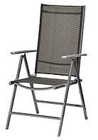 Садовый стул стальной с высокой спинкой и подлокотниками алюминиевый (5 позиций спинки)