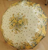 Женский зонт Серебряный Дождь автомат, 10 спиц, фото 1