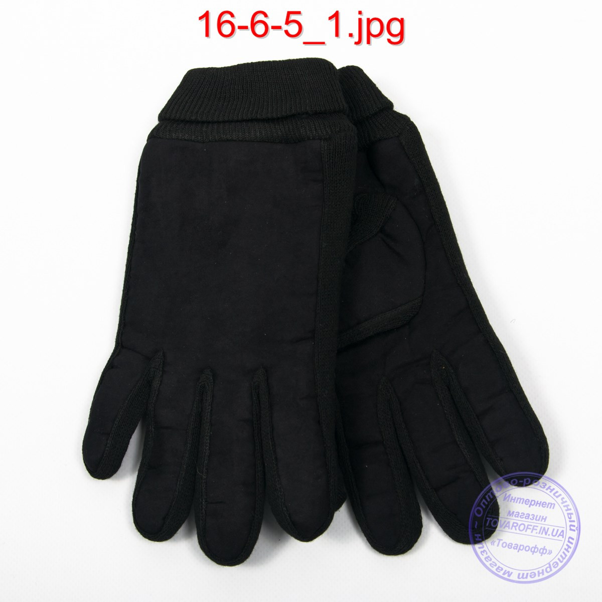 Оптом мужские велюрово-трикотажные перчатки черные - №16-6-5