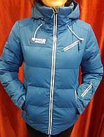 Женская горнолыжная куртка RIVER синяя НОВИНКА