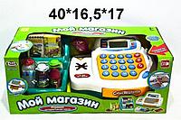 Кассовый аппарат детский игровой набор Мой магазин 7254, фото 1