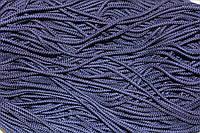 Шнур 4мм (200м) т.синий, фото 1