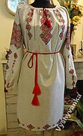 """Плаття - вишиванка на сірому льоні  """"Ромби""""  56 розміру"""