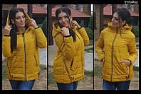 Женская Куртка дг с1911, фото 1