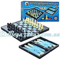 Шахматы магнитные 3в1 Metr 1178: шахматы + шашки + нарды, 35х31,5см