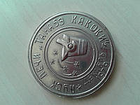 Настольная медаль Никопольский завод ферросплавов