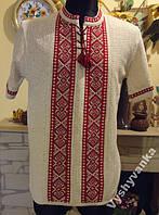 Сорочка-вишиванка сірого кольору трикотажна з червоною вишивкою  46-48 р.