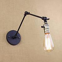 Светильник настенно-потолочный [ Arm LOFT ]