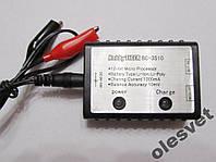 Зарядное устройство 2-3S для Li-ion Li-Poly аккумуляторов радиоуправляемых моделей и т.д.