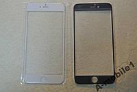 """Стекло экрана iPhone 6 6S Plus (5,5"""") White orig"""