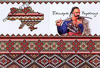Обложка обкладинка на паспорт Українця Україна